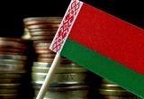 Госдолг Беларуси вырос на 29% или 13 млрд рублей за 2020 год