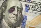 Обратный эффект: CША испугались за доллар из-за собственных санкций