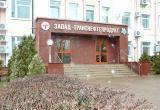Дочерняя компания «Транснефти» может закрыться в Беларуси