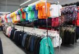КГК взялся за магазины дешевой одежды