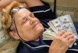 93-летняя пенсионерка отсудила у внуков 19 млн долларов