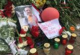 В СК признали, что Тарайковский погиб от выстрела из нелетального оружия
