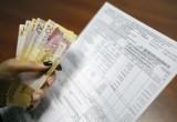 Министр ЖКХ Хмель заявил о высокой платежной дисциплине белорусов