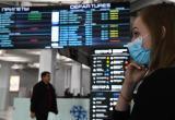 Минздрав изменил список стран, после приезда из которых нужна самоизоляция