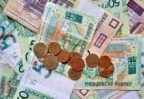 Беларусь назвали страной с хрупкой экономикой на грани дефолта