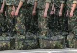 До 100 молодых офицеров запаса призовут на службу в 2021 году