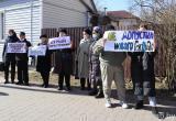Пикет против героизации военных преступников проходит у Генконсульства Польши в Бресте