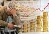 Беларусь вышла в мировые лидеры по росту цен за 10 лет