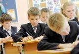 Кодекс об образовании приняли в первом чтении в Беларуси