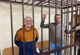 Брестских блогеров Петрухина и Кабанова осудили на 3 года колонии