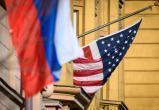 США ввели санкции против России и высылают 10 российских дипломатов