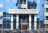 СК России готов помочь Беларуси в расследовании геноцида белорусов в годы войны