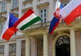 Вишеградская группа срочно обсудит ситуацию в Беларуси, России, Украине и Чехии