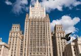 Россия высылает 7 дипломатов Словакии, Литвы, Латвии и Эстонии
