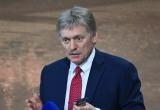 Песков заявил, что госпереворот в Беларуси готовился с помощью другого государства
