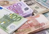 Доллар и евро подешевели на торгах 5 мая