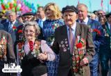 В Беларуси ветеранов оставят без единовременных выплат к 9 мая