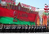 МВД предупредило о недопустимости использования незарегистрированной символики 9 мая