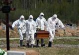 ВОЗ прогнозирует увеличение смертности от коронавируса во второй год пандемии