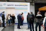 Центр вакцинации от коронавируса закрывается в ТЦ «Экспобел» спустя неделю работы