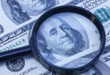Эксперт назвал сюрпризы, которые готовит доллар