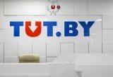 КГК завел уголовное дело против руководства TUT.BY