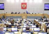 Госдума России поддержала закон о денонсации Договора по открытому небу