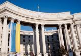 МИД Украины назвало блокировку TUT.BY атакой на свободу слова