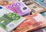 Доллар, евро и российский рубль подорожали на торгах 27 мая