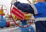 ЕС может ввести запрет на транзит российского газа через Беларусь
