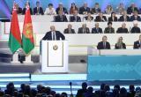 Всебелорусское народное собрание сможет объявлять импичмент президенту Беларуси