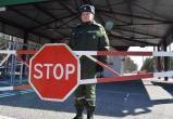Госпогранкомитет напомнил о запрете на выезд из Беларуси