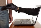 Мошенники стали обманывать при «приеме на работу»