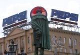Подлодки СССР на вооружении PepsiCo: как компания завоевала любовь советских граждан и обзавелась военным флотом