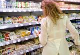 МАРТ расширяет госрегулирование цен на социально значимые товары