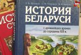 При поступлении в вузы могут ввести обязательный экзамен по истории Беларуси