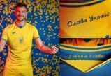 УЕФА обязал украинскую сборную убрать националистический лозунг с формы для Евро