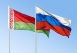 Товарооборот Беларуси и России вырос на 18% в январе-апреле