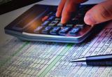 Минимальный размер принудительного сбора с должника составит 0,5 базовой величины