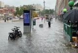 Проливные дожди вызвали наводнения в Нью-Йорке