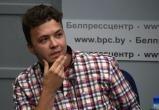 Twitter заблокировал новый аккаунт Романа Протасевича