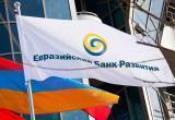 ЕАБР прогнозирует рост ставки рефинансирования до 10% в Беларуси