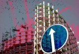 Еще никогда в истории цены на жилье в мире не росли так стремительно