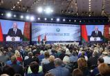 Лукашенко настораживает «утечка умов»