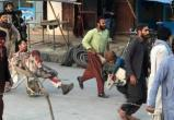 Байден пообещал, что террористы заплатят за теракты в Кабуле