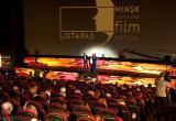 Власти Беларуси ликвидируют организацию, проводившую фестивали «Листопад» и «ТЕАРТ»