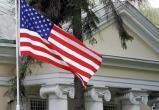 США сократили дипломатическую миссию в Беларуси