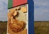 В Беларуси завели уголовное дело из-за обстрела погранзнака на границе с Украиной