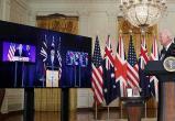 Австралия, Великобритания и США создали оборонное партнерство