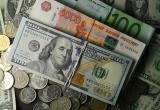 Доллар, евро и российский рубль подешевели на торгах 17 сентября